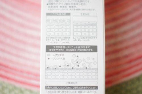 アクセーヌ泡洗顔のリセットウォッシュはニキビ跡に効く?使い方も紹介!